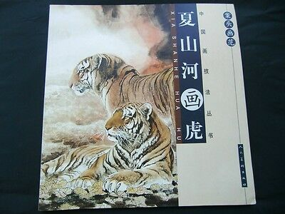 """Tiger Chinese ink painting Tattoo Flash Reference China Book 11"""""""