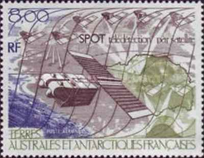 Timbre Cosmos TAAF PA96 ** lot 13908