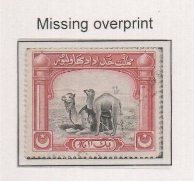 Bahawalpur State Missing Ovpt.on Camel & Calf Stamp Used  .very Rare Error.