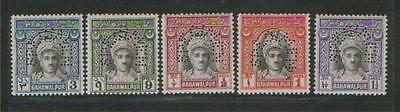 Bahawalpur State Specimen Stamps Sg.19-23 Perforated Unrecorded Mnh.rare.