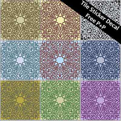 """Metallic Effect Tile Sticker For Kitchen Bathroom Decal Self Adhesive 6"""" TP81"""