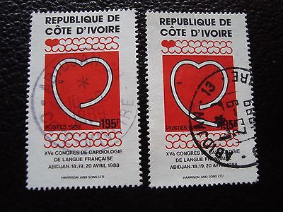COTE D IVOIRE - timbre yvert/tellier n° 801 x2 obl (A27) stamp (U)