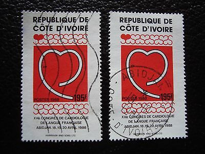 COTE D IVOIRE - timbre yvert/tellier n° 801 x2 obl (A27) stamp (P)