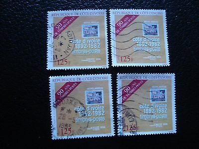 COTE D IVOIRE - timbre yvert/tellier n° 702 x4 obl (A27) stamp (Z)