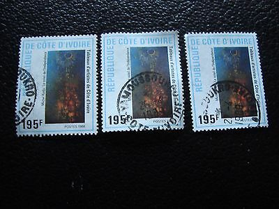 COTE D IVOIRE - timbre yvert/tellier n° 813 x3 obl (A27) stamp (Z)