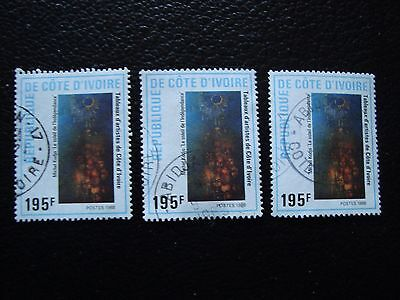 COTE D IVOIRE - timbre yvert/tellier n° 813 x3 obl (A27) stamp (T)