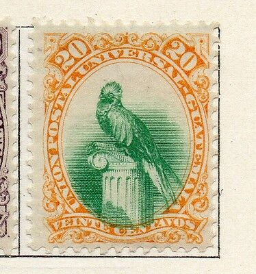 Guatemala 1881 Early Issue Fine Mint Hinged 20c. 107918