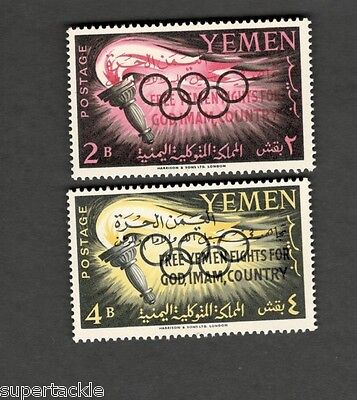c1947 Yemen Arab Republic  MNH stamps