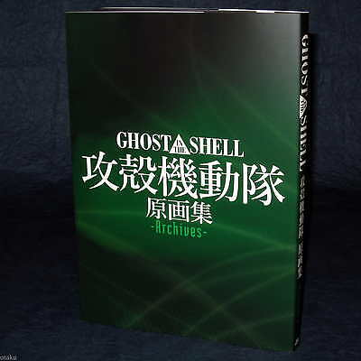 Ghost in the Shell Artworks Archives Japan Anime Movie Art Book