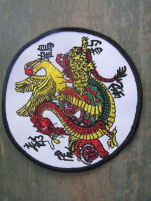 Fabulous Vintage Mythical Fantasy Dragon Martial Arts Patch