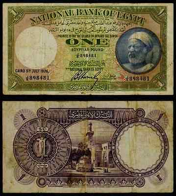 Currency 1926 Egypt One Pound Banknote P20 Signature Hornsby Egyptian Fallah F+