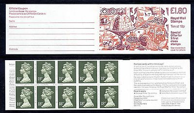 GB Stamps £1.80 Folded Booklet 1988 Recipe Cards SG FU7B Mint