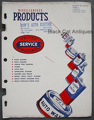 1948 United Motors Miscellaneous Products Dealer Sales Brochure Cleaners Wax