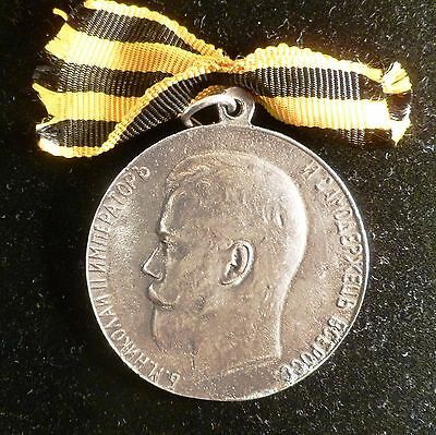 "Russian Imperial  Silver Medal Nicholas II ""For Zeal"" 50 mm"