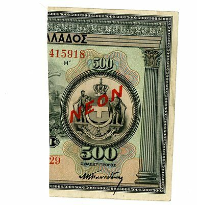 Greece ... P-82 ... 500 Drachmai ... L.1926 ... *VF*