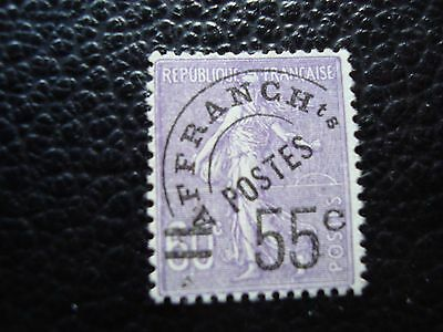 FRANCE - timbre yvert/tellier preoblitere n° 47 (sans gomme) (A24) stamp french