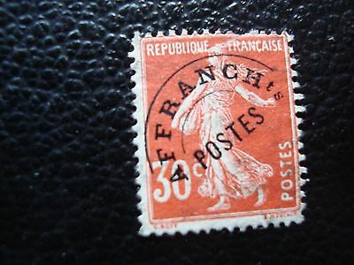 FRANCE - timbre yvert/tellier preoblitere n° 58 (sans gomme) (A24) stamp french