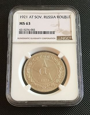 Russia 1 Ruble 1921 NGC MS63 silver coin