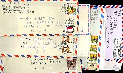 5 Taiwan Republic China ROC Stamp Airmail Letter Meter Peitow Timonium Lot R74