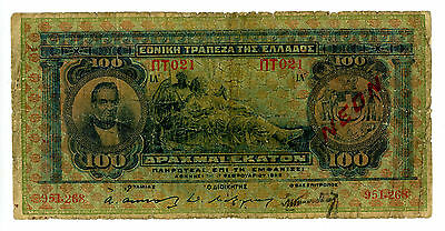 Greece … P-67 … 100 Drachmai … 1922 … *VG*