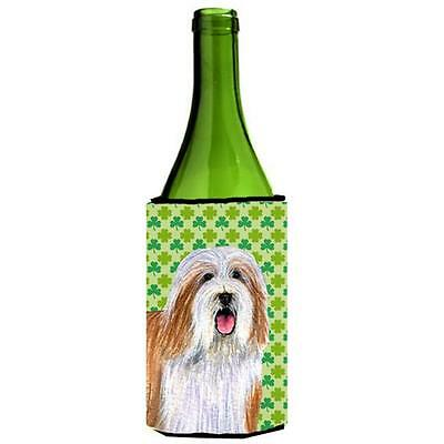 Bearded Collie St. Patricks Day Shamrock Portrait Wine bottle sleeve Hugger 2...