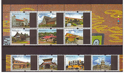 Malaysia 2013 Architecture ,Museums & Artifacts  ,set mint stamps