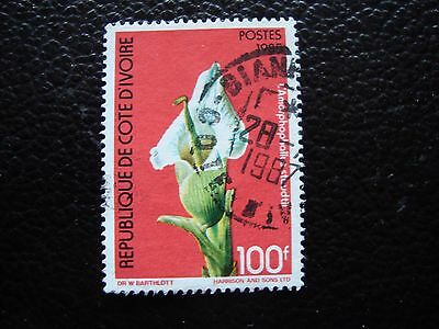 COTE D IVOIRE - timbre yvert/tellier n° 726A obl (A27) stamp (D)