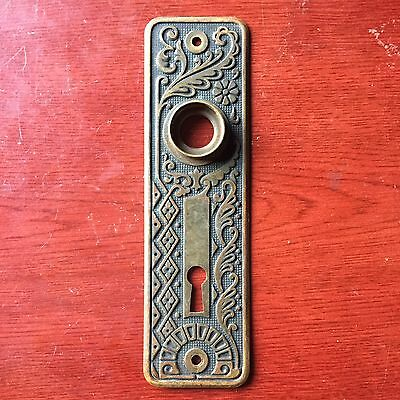 Antique Victorian Eastlake Cairo Brass Very Ornate Backplate. #B
