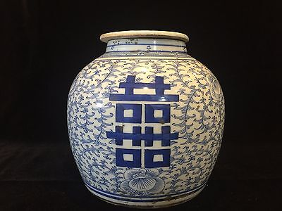 Antique Chinese Blue & White Handpainted Porcelain Double Happiness Ginger Jar