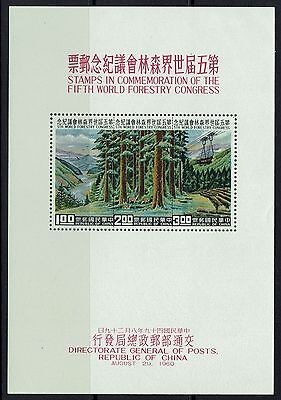 China (ROC) SC# 1269a, Mint Never Hinged  -  Lot 071816
