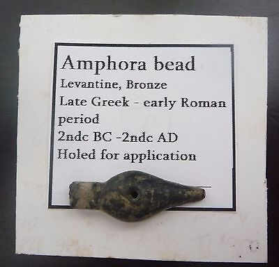 Amphora shaped bronze bead Greek-early Roman era 2ndc BC-2ndc AD