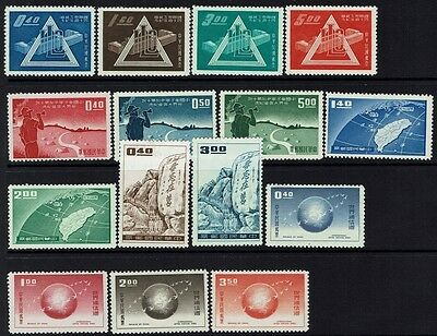China (ROC) SC# 1228-1242, Mint Never Hinged/Mint Lightly Hinged  -  Lot 071816