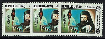 Iraq SC# 784-786, Mint Never Hinged - Lot 110616