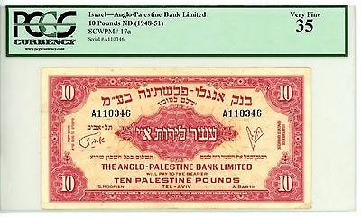 Israel ... P-17a ... 10 Pounds ... ND(1948-51) ... *VF* ... PCGS 35