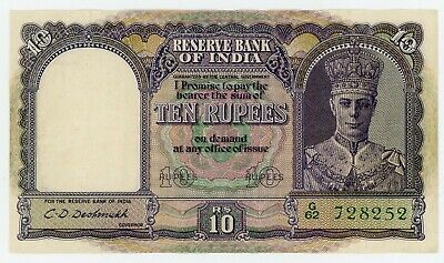 India ... P-24 ... 10 Rupees ... ND(1943) ... *VF++*