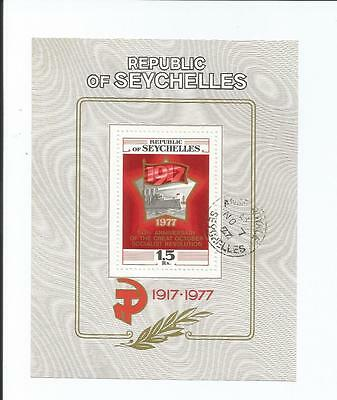 Seychelles First Day stamped Mini Sheet 1977 Russian Revolution SG MS403 Stamps