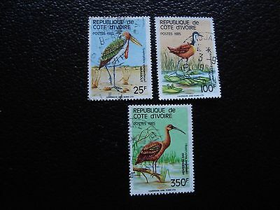 COTE D IVOIRE - timbre yvert/tellier n° 720A a 720C obl (A28) stamp