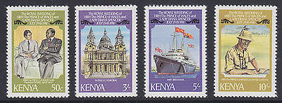 Kenya 1981 sg 207-10 Royal Wedding Prince Charles & Lady Diana set of 4 MNH