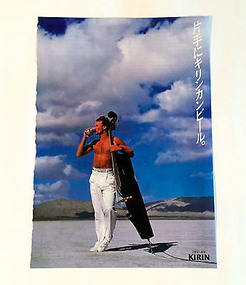 STING JAPAN MAGAZINE'S AD CLIPPING KIRIN BEER 1987 Police