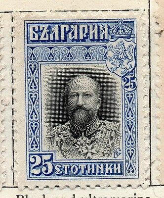 Bulgaria 1911 Early Issue Fine Mint Hinged 25c. 109044