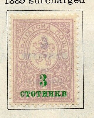 Bulgaria 1916 Early Issue Fine Mint Hinged 3c. Surcharged 109071