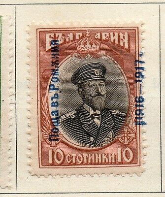 Bulgaria 1916-17 Early Issue Fine Mint Hinged 10c. Optd 109075