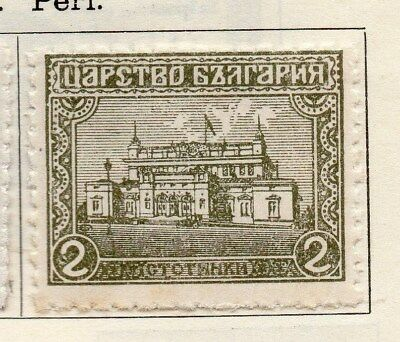 Bulgaria 1919 Early Issue Fine Mint Hinged 2c. 109114