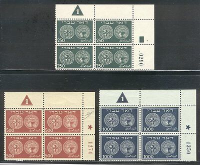 ISRAEL #7-9 Mint Plate Blocks - 1948 First Coin High Values