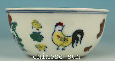 Chinese Old Porcelain Ming Dynasty Word chicken Collect Bowl Art Tea Cup