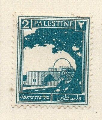 Palestine 1980s Early Issue Fine Mint Hinged 2m. 076037
