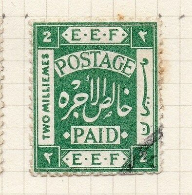 Palestine 1918 Early Issue Fine Used 2m. 076004