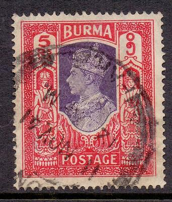 Burma 1938-40 SG33 KGV 5R Violet and Scarlet Fine Used Cat £70