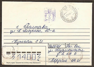 UKRAINE. STAMPLESS COVER. HAND APPLIED 27k FRANKING.