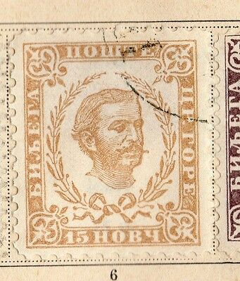 Montenegro 1874 Early Issue Fine Used 15h. 109871